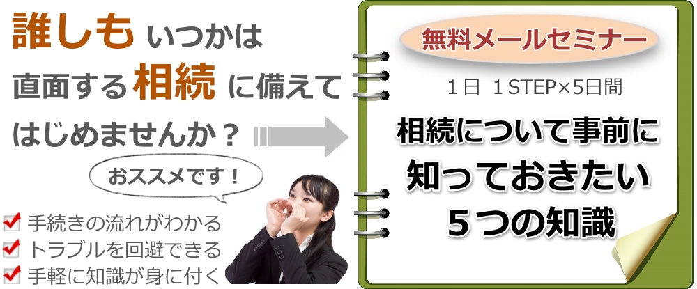 header-seminar07